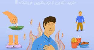 جلوگیری از سوزش سردل