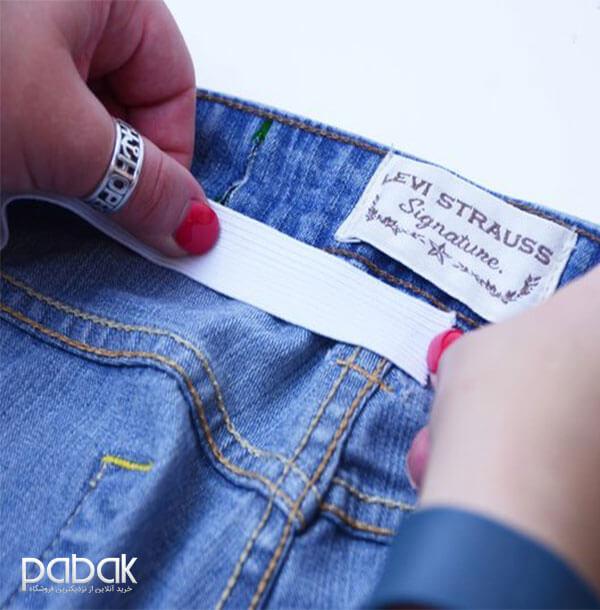 How to tighten the waist of pants 3 - چطور کمر شلوار را تنگ کنیم