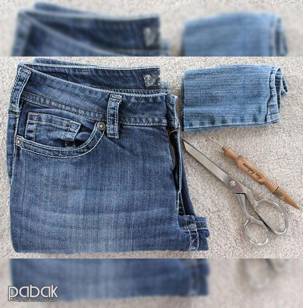 how to loosen tight pants 234 - چطور شلوار تنگ را گشاد کنیم