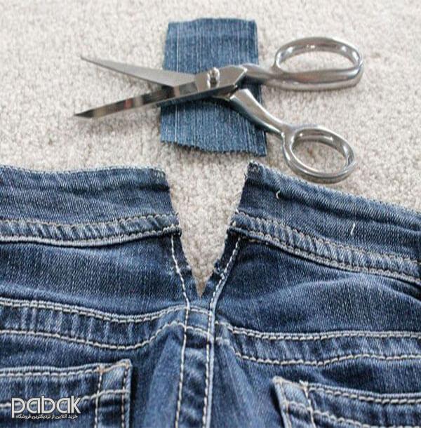 how to loosen tight pants 4 - چطور شلوار تنگ را گشاد کنیم