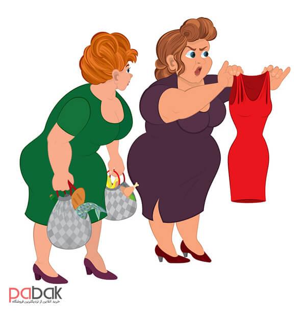 نحوه لباس پوشیدن خانم های چاق