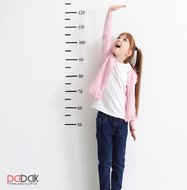 How to have a tall child - چگونه فرزند قد بلند داشته باشیم