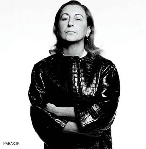پرادا - برترین طراحان لباس دنیا