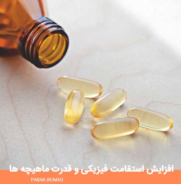 استقامت فیزیکی و قدرت ماهیچه ها - ویتامین ای برای سلامت پوست