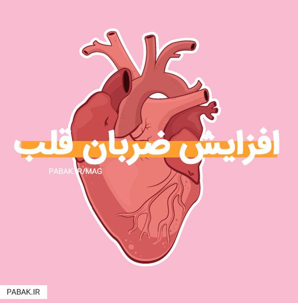 ضربان قلب - عوارض کمبود آهن در بدن