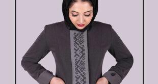 راهنمای پوشش اداری برای خانم ها