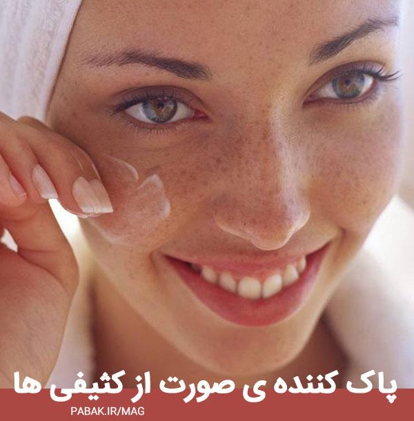 کننده ی صورت از کثیفی ها - ویتامین ای برای سلامت پوست