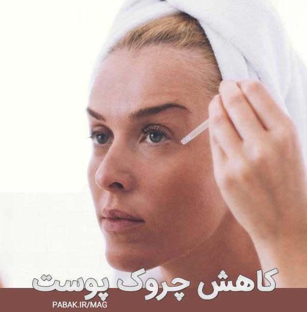 چروک پوست - ویتامین ای برای سلامت پوست