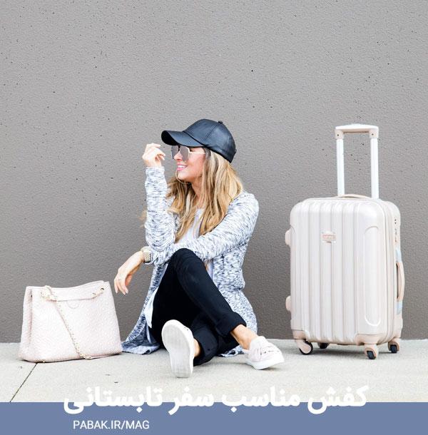 مناسب سفر تابستانی - لباس مناسب مسافرت در تابستان