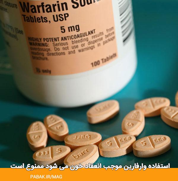 کردن از داروهایی مانند وارفارین که موجب انعقاد خون فرد می شود ممنوع است - مراقبت های قبل کاشت مو