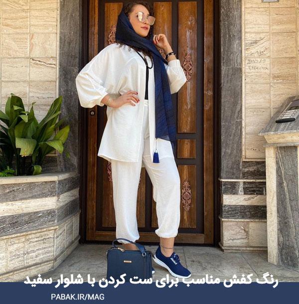 کفش مناسب برای ست کردن با شلوار سفید - آموزش ست کردن رنگ کفش با لباس