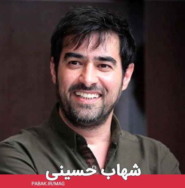 حسینی - سلبریتی های درس خوان