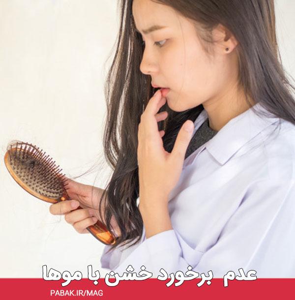 برخورد خشن با موها - درمان ریزش مو حاصل از تیروئید