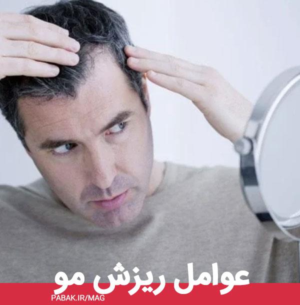ریزش مو - تاثیر بی خوابی در ریزش مو