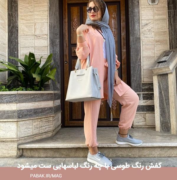 رنگ طوسی با چه رنگ لباسهایی ست میشود - آموزش ست کردن رنگ کفش با لباس