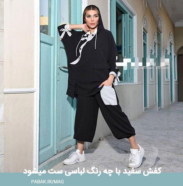 سفید با چه رنگ لباسی ست میشود - آموزش ست کردن رنگ کفش با لباس