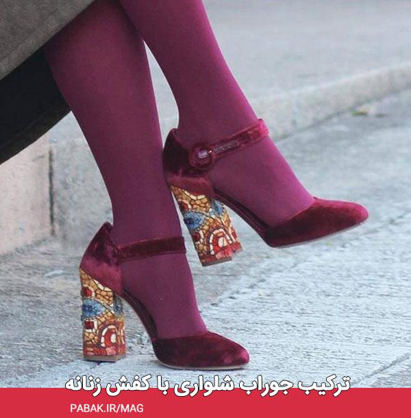 جوراب شلواری با کفش زنانه - کاربرد جوراب شلواری
