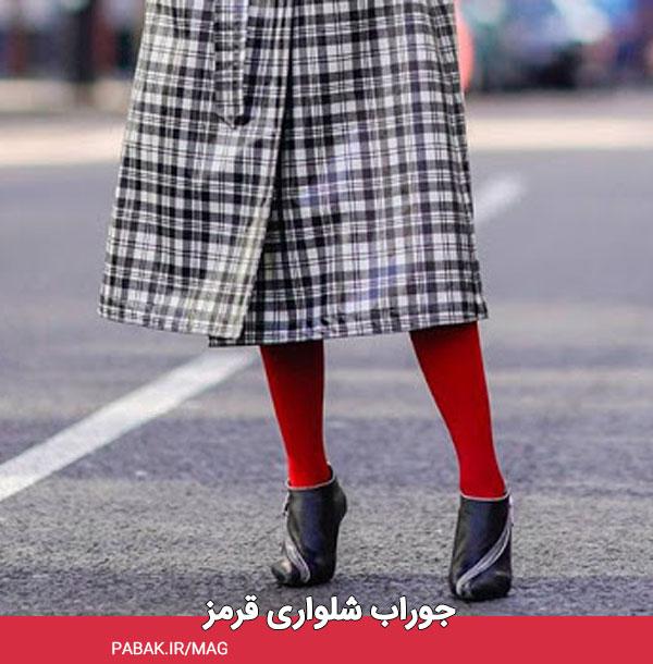 شلواری قرمز - کاربرد جوراب شلواری