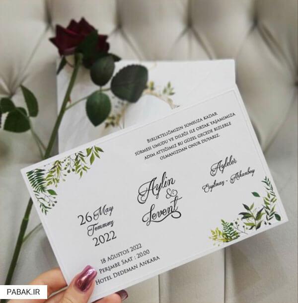 رابطه با کارت دعوت راهنمایی بگیرید - برای عروسی چی بپوشم