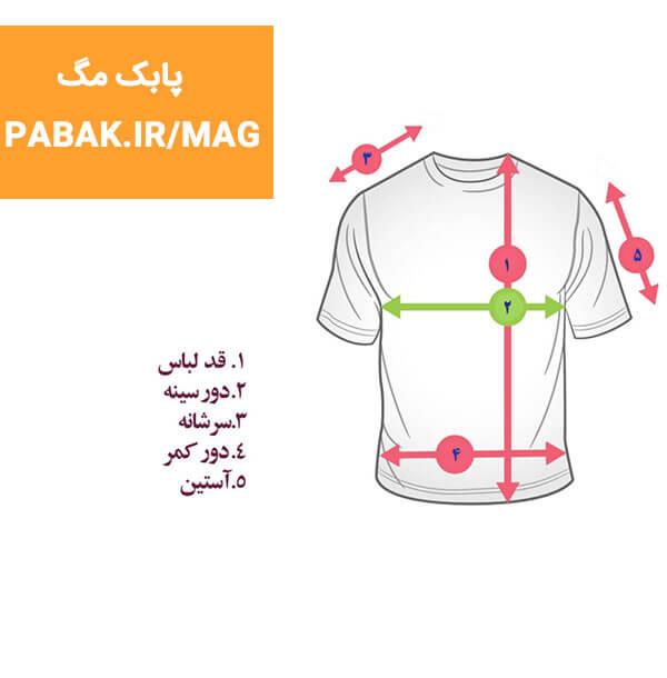 measure shirt - راهنمای انتخاب سایز مناسب لباس بچه گانه