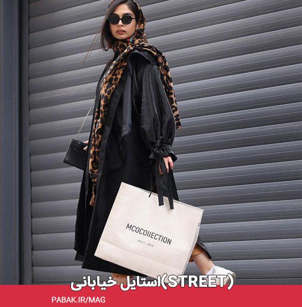 خیابانیStreet - استایل چیست ؟ + انواع استایل ها